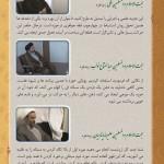 fegahat_10 copy