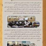 fegahat_12 copy