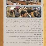fegahat_13 copy