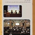 fegahat_14 copy