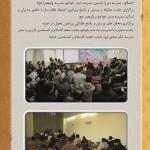 fegahat_15 copy