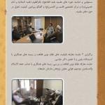 fegahat_16 copy