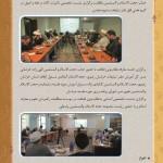 fegahat_17 copy