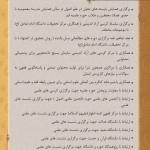 fegahat_18 copy