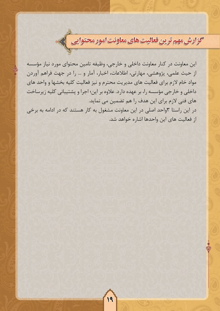 fegahat_19 copy
