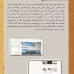 fegahat_22 copy