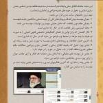 fegahat_23 copy