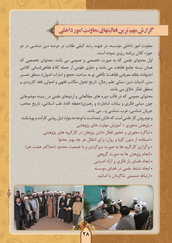 fegahat_28 copy