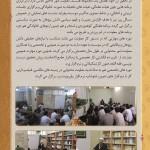 fegahat_29 copy