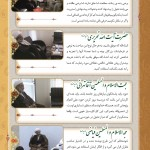 fegahat_8 copy