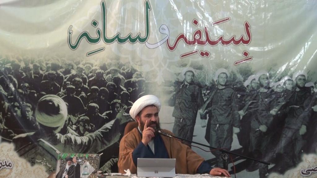 نشست24: تبلیغ تمدن ساز، مؤسسه امیربیان-اصفهان